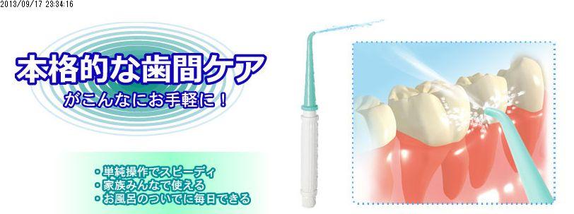 歯 間 ブラシ 臭い